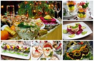 Блюда на Новый год быстро